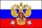 Флаг НСКСФ